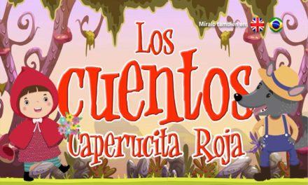Características de los Cuentos: Caperucita Roja / Videos EducativosAula365